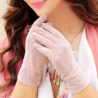 女士户外时尚防晒手套开车防滑薄 短款分指遮阳蕾丝手套