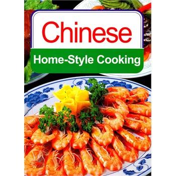 中国家常菜 Chinese Home-style Cooking 白自然 编,王金怀,雪原 撰文 【正版书籍】