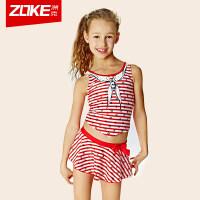 ZOKE洲克儿童泳衣女童大童中童分体裙式可爱公主宝宝速干女孩泳装