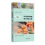 中国常见植物野外识别手册(荒漠册)