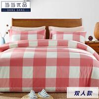 当当优品 纯棉日式水洗棉简约双人四件套 床单款 浅粉