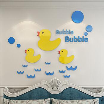 水晶亚克力 立体墙贴 儿童房 幼儿园 教室布置 卧室浴室 卫生间