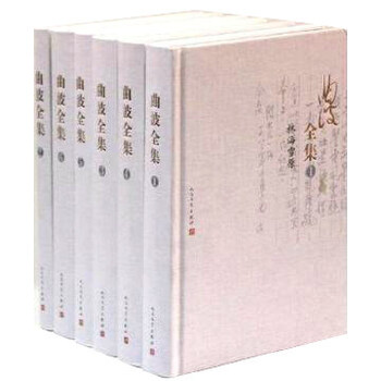 曲波全集-(全六册)