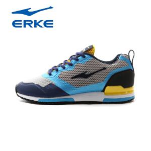鸿星尔克男鞋正品新款男子运动鞋网面透气跑步鞋缓震耐磨大底
