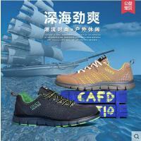 古奇天伦透气男鞋 运动系带男士镂空休闲布鞋韩版网面板鞋5728