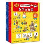 斯凯瑞快乐学习启蒙书(全6册)