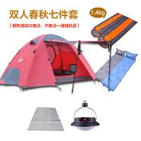 户外睡袋 双人双层野营新款防风防暴雨帐篷便携帐篷套装