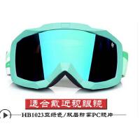 户外运动双层防雾大视野滑雪镜 时尚男女款雪地护目镜 滑雪眼镜