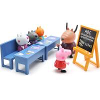 小猪佩奇Peppa Pig粉红猪小妹佩佩猪儿童女孩过家家玩具教室套装
