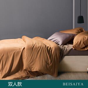 贝赛亚 高端60支贡缎长绒棉床品 双人纯色床上用品四件套 秘鲁咖