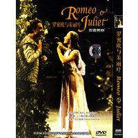 罗密欧与朱丽叶-芭蕾舞剧,主演乌兰诺娃(简装DVD)