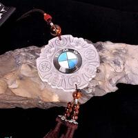 幻海 汽车标志挂件 创意汽车内饰用品 装饰汽车摆件