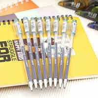 乐普升0.38蓝色中性笔 韩国创意水性笔签字笔水笔 日本进口油墨