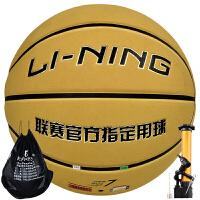 李宁/LI-NING反毛皮篮球室内外比赛训练篮球7号篮球LBQK165-1