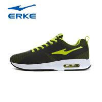 鸿星尔克正品新款后掌网面气垫男鞋运动鞋跑步鞋