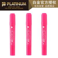 【当当自营】Platinum白金 CPM-150/粉色单支/10色可选 大双头记号笔进口墨水快干办公不可擦物流笔儿童小学生绘画涂鸦多彩油性