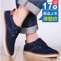 古奇天伦男鞋潮鞋休闲鞋男士皮鞋新品真皮英伦板鞋系带鞋子PZ6805