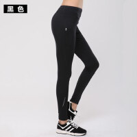 户外休闲运动裤女速干健身裤弹力压缩打底裤跑步训练瑜伽紧身长裤