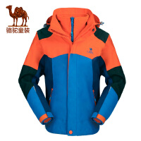 camel骆驼户外儿童冲锋衣 秋冬新款男女童两件套三合一登山服