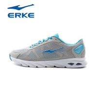 鸿星尔克正品春季新款男鞋耐磨透气常规男跑鞋运动鞋
