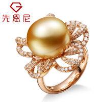 先恩尼珍珠 红18K玫瑰金 群镶钻石戒指 金珍珠戒指 海水珍珠 金色珍珠LSZZ151