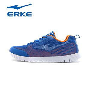 鸿星尔克erke情侣款运动鞋男女款网面轻便跑步鞋透气耐磨慢跑鞋51115203050
