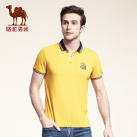 骆驼男装 夏款短袖青年纯色休闲字母绣标上衣T恤男士