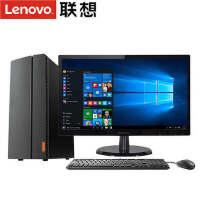 联想D5050 酷睿i5处理器/4G内存/1T硬盘/2G独显/23寸全高清液晶显示器;联想台式机