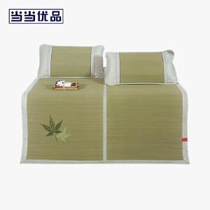 凉席天然工艺草席三件套  1.5米床可折叠空调席