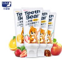 大牙熊婴幼儿防蛀牙膏 50g/苹果口味/草莓口味/蜜桔口味/牛奶巧克力味