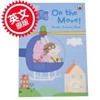 [现货]Peppa Pig: On the Move 中文译名:小猪佩奇 粉红猪小妹 小猪佩佩