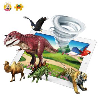 法百科口袋恐龙动物园玩具