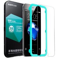 【当当自营】 ESR亿色 iPhone7/6s/6钢化膜 3倍增强型高清钢化膜(送贴膜神器)