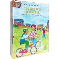 培生儿童英语分级阅读 第七级(16册图书+1张CD)