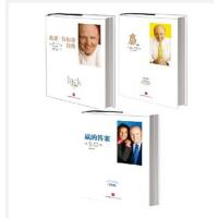 杰克・韦尔奇自传(纪念版) 赢(纪念版) 赢的答案(纪念版)[精装] 套装共3册