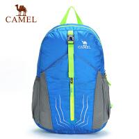 camel骆驼户外双肩背包 男女款休闲徒步旅游双肩折叠 休闲包