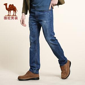 骆驼男装 春季新款微弹中腰修身小脚牛仔裤 商务休闲长裤男