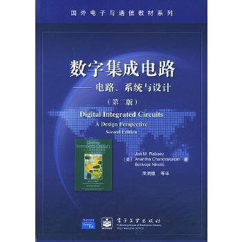 《数字集成电路:电路系统与设计(第二版)——国外