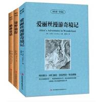 3册正版 读名著 学英语 格林童话 绿野 仙踪 爱丽丝漫游奇境记 中英对照 中学生英语读物 双语版 英文原版 中文版 英汉对照书