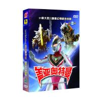 盖亚奥特曼DVD 第41-44集