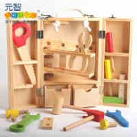 木制仿真维修儿童工具箱木质宝宝过家家玩具套装男孩修理