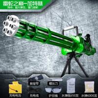 加特林电动连发水弹枪可发射水晶弹软弹枪儿童玩具枪巴雷特狙击枪