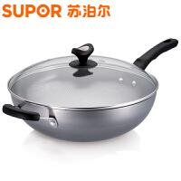 [当当自营]SUPOR苏泊尔 32cm真不锈健康铁炒锅 FC32T4 炒锅 铁锅无涂层
