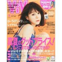 [现货]空运 ViVi(ヴィヴィ) 2015年 08月号 服饰美容杂志 日文原版