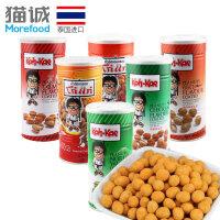 泰国进口零食品 大哥芥末味虾味椰浆味花生豆花生米 多口味