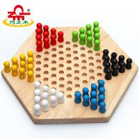 巧之木飞行棋蛇棋跳棋象棋木制质棋男孩女孩儿童宝宝幼儿智力玩具