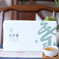 才者大叶者普洱茶砖生茶1000克 2011年原料古树黄片生砖
