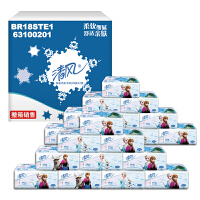 [当当自营] 清风 抽纸卫生纸 冰雪奇缘 2层200抽20包 抽取式面纸巾(整箱装)