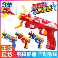 正版奥迪双钻快乐酷宝2玩具合体变形 高端雷霆战宝 机器人