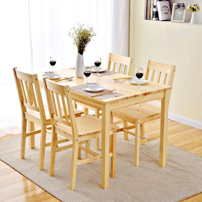 家逸松木餐桌餐椅套装 饭桌椅子 简约欧式餐桌椅 餐台饭桌椅一桌四椅实木松木餐桌椅 快递送货到楼下!